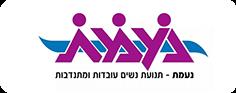 naamat-logo
